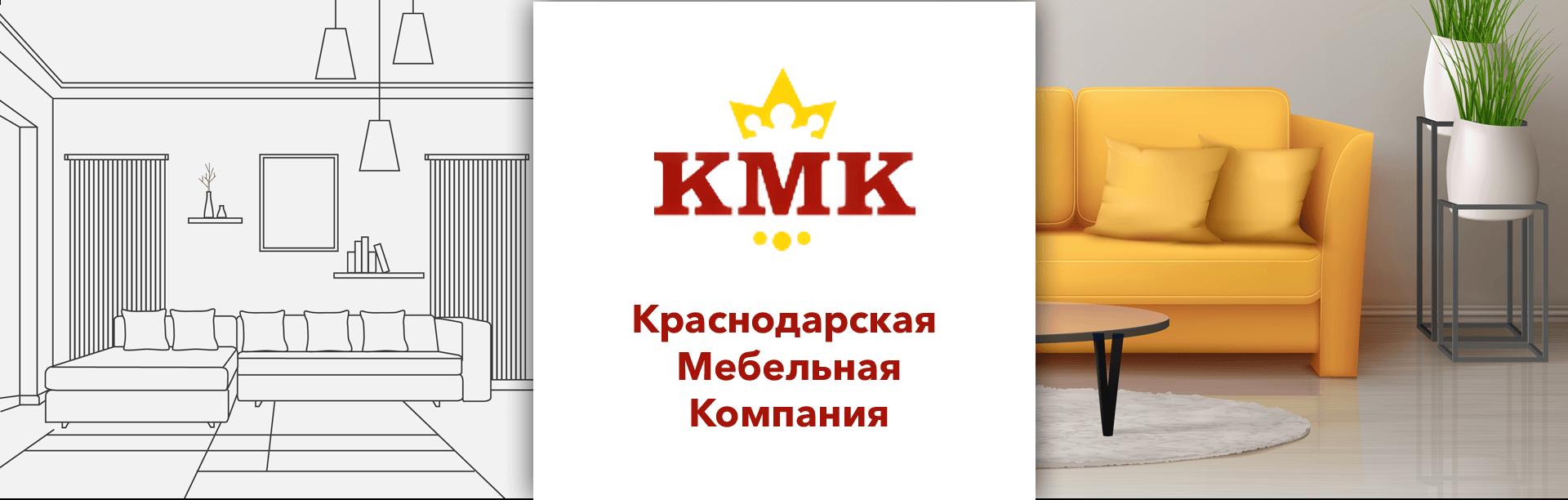 Интернет-каталог «Краснодарская мебельная компания»